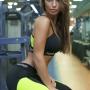 Для фитнеса